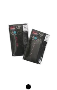 温暖的高科技黑色紧身衣<br> (110D / 150D)