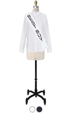 装台领衬衫
