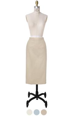喧嚣-下摆棉布裙子